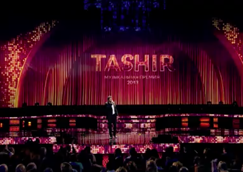 tashir armenian music awards